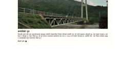 KAILALI DARSAN BOOK- DDC KAILALI_Page_07