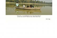 KAILALI DARSAN BOOK- DDC KAILALI_Page_24