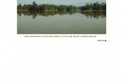 KAILALI DARSAN BOOK- DDC KAILALI_Page_34